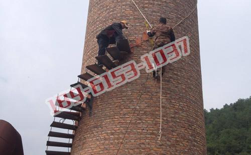 烟囱折梯安装