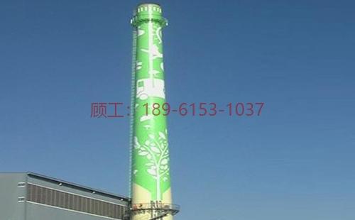 淄博砼烟囱航标翻新