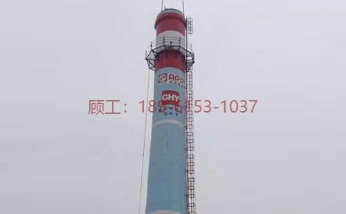 淄博烟囱刷航标写字