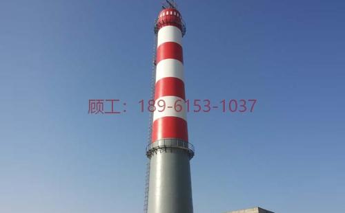 济南烟囱刷航标